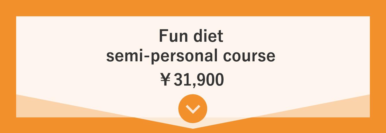 semi-personal course