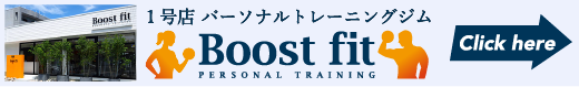 Go to Boostfit
